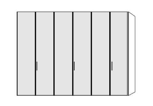 Disselkamp Cena Kleiderschranksystem 1