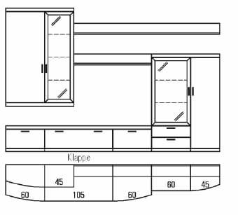 Rietberger Möbelwerke Malta Vorschläge