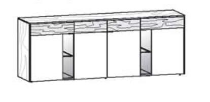 Voglauer Wohnen V-Solid Sideboard
